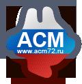 АСМ72