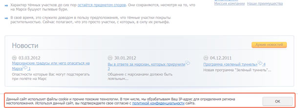 UralCMS: пример уведомления об использовании технических данных