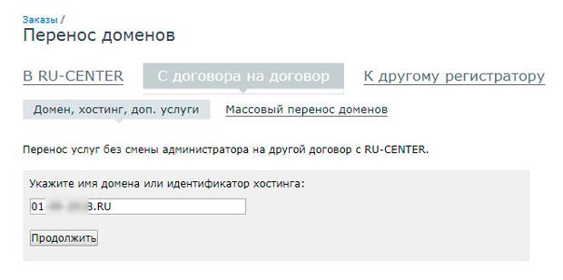 Идентификатору хостинга хостинг не удаляются файлы