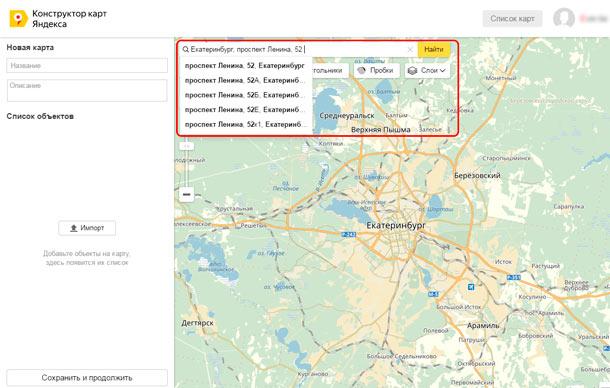 UralCMS: Создание новой карты