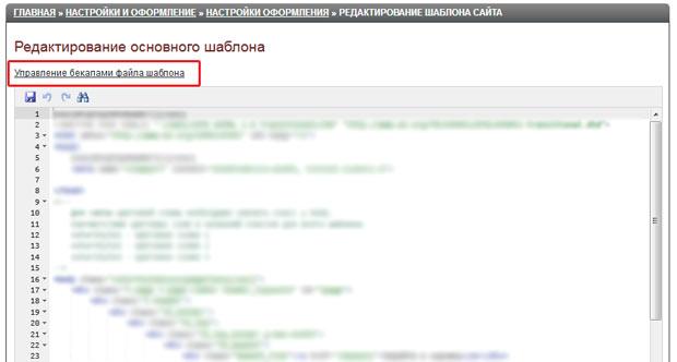 UralCMS: Размещение сайта с мета-тегами в социальных сетях